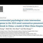 COVID-19 Psychosocial intervention recommendations -- West China Hospital's Coronavirus Experience